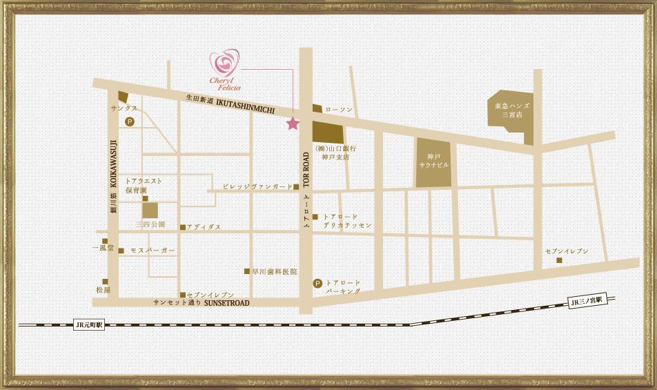シェリルフェリシア地図